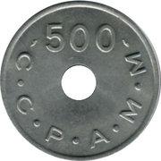 500 Anciens Francs C.C.P.A.M.M. - Paris [75] – avers