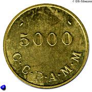5000 Anciens Francs C.C.P.A.M.M. - Paris [75] – avers