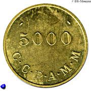 5000 Anciens Francs C.C.P.A.M.M. - Paris [75] – revers
