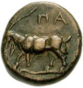 Bronze Æ10 (Paros) – revers