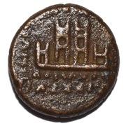 Dichalkous - Orodes II - 57-38 BC (Sellwood Type 45.40) – revers