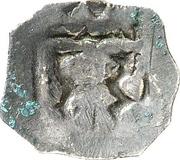1 Pfennig - Ulrich von Nussdorf – revers