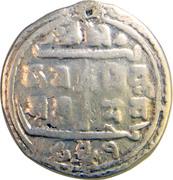 Mohar - Jaya Vishnu Malla – avers