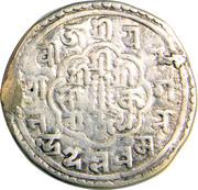 Mohar - Jaya Vishnu Malla – revers