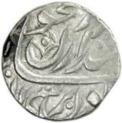 1 Rupee - Rahindar Singh (Sahrind) – avers