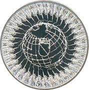 5 euros Traité d'Utrecht (cuivre plaqué argent) -  revers