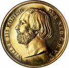 20 Gulden- William III – avers