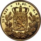 20 Gulden- William III – revers