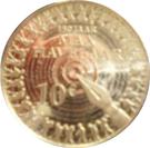 10 euros Max Havelaar (or) – revers