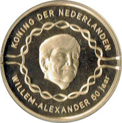 50 euros Anniversaire du roi Willem-Alexander (50 ans) – avers