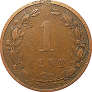 1 cent Wilhelmina (10 gros boucliers) – revers