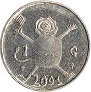 1 Gulden 2001 -  revers