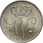 25 Cent - Willem I – avers
