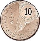 10 euros Manhattan (or) – avers