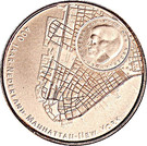 10 euros Manhattan (or) – revers