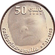 50 euros Princesse Catharina Amalia – revers