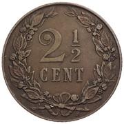 2½ Cents - Wilhelmina – revers