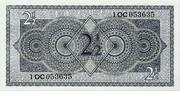 """2,5 Gulden """"Juliana"""" – revers"""