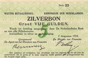 5 Gulden (Silver voucher) – avers
