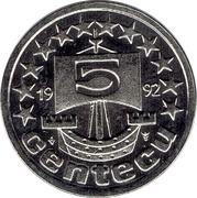 5 Cent Ecu - Beatrix -  avers