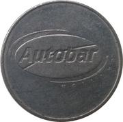 Autobar token – avers