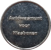 Jeton de lavage automobile - Autowasmunt – revers