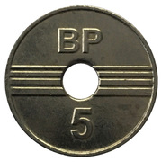 Jeton de lavage automobile - BP CarWach (5) – revers