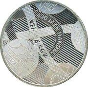 5 euros Commerce Japon et Pays-Bas (cuivre plaqué argent) – avers