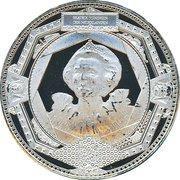 5 euros Monnaie royale Néerlandaise (cuivre plaqué argent) – avers