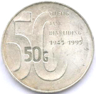 50 gulden – revers