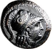 Trichalkon (Peirasia) – avers