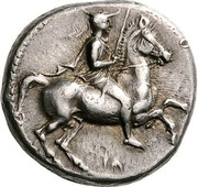 Drachm (Pelinna) – avers