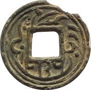1 Pitis - Sultan Muhammed II, 1835-1886 – revers