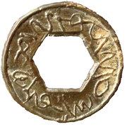 Cash (Banten Sultanate) – avers