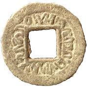 Cash (Jambi Sultanate) – avers