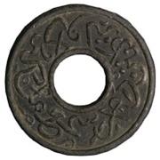 1 Pitis - Muhammed II – avers