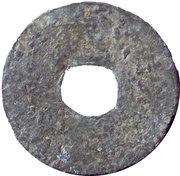Cash (tin imitaton of Huang Song Tong Bao; Palembang ) – revers