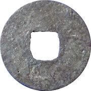 Cash (tin imitation of Yuan Feng Thong Bao; Palembang) – revers