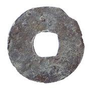 Cash (tin imitation of Palembang tin imitation Xian Ping Yuan Bao; Palembang) – revers