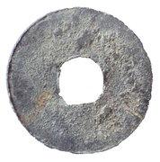 Cash (tin imitation of Tian Sheng Yuan Bao ; Palembang) – revers