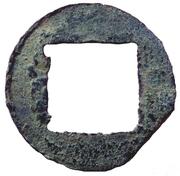 1 Cash - Tin imitation of Xian Ping Yuan Bao (Palembang) – revers