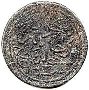 10 Keping - Muhammad IV – avers
