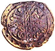 Pitis Harimau - Sultan Al Adil Malik Al Dzahir – revers