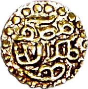 1 kupang - Sultan Ali Malik Al Zahir – revers