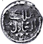Malik Al-Aman Datu Pengkalan – avers