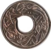 1 Pitis - Dama Sama Mulka Daulat - 1300 AH (Jumada'l Akhir mint) – revers