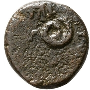 Bronze Æ13- Philetairos (Pergamon) – revers