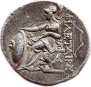 Tetradrachm - Eumenes I (Pergamon) 263-241 BC – revers