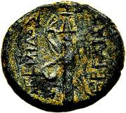 Bronze AE16 (Perge) – revers