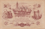 50 centimes - Chambre de Commerce de Périgueux [24] – revers